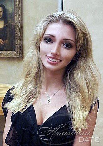 Veronica dating ukraine